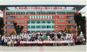 Deyang school group pix