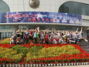 Shijiazhuang_theatre_banner