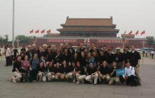 At the Forbidden City.