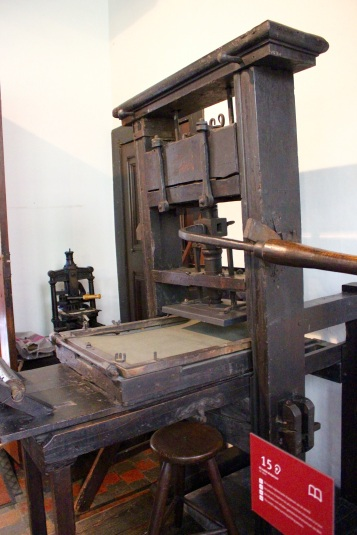 One of the oldest extant moveable type presses.