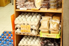 Preserved eggs for sale.