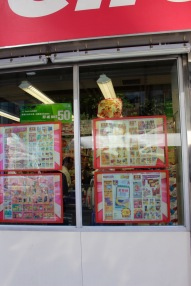 The grocers post their ads in the street-level windows.