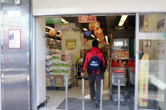 Grocery store entrance.