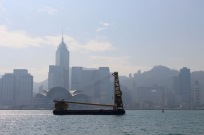 Looking south to Hong Kong Island.