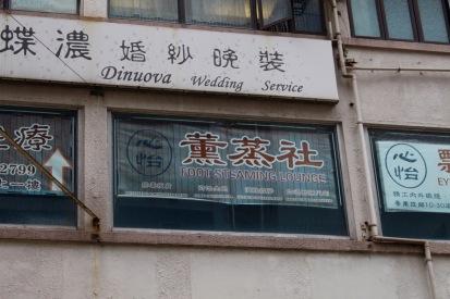 hk-streetscenes-6