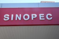 Chinese petroleum company.