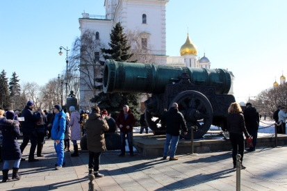 Look at the size of this cannon!