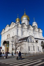 moscow-kremlin-basil - 8