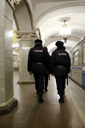 Police in the Metro station