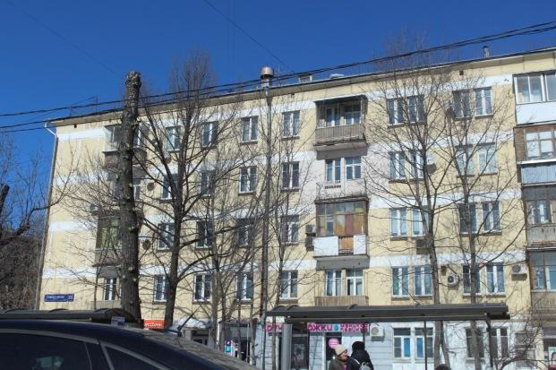 An apartment block.