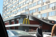 The first McDonald's in Russia.