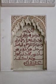 Detail, chancel opening.