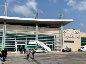 Arriving at the Tangier airport.