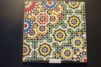 In the museum, a sample of the ceramic.