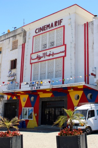 The cinema is closed until Ramadan is over.
